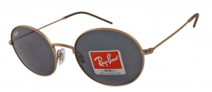 Okulary Ray-Ban® Beat RB3594-914687