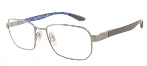 Okulary Ray-Ban® RB8419-2502