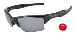 Oakley Half Jacket 2.0 XL OO 9154 0562